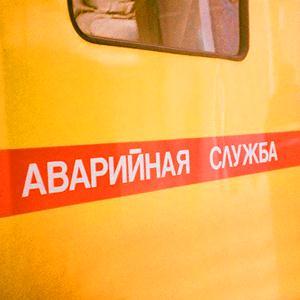 Аварийные службы Новоалтайска