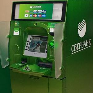 Банкоматы Новоалтайска