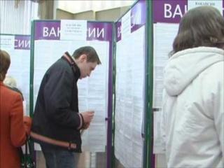 Центры занятости Новоалтайска