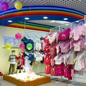 Детские магазины Новоалтайска