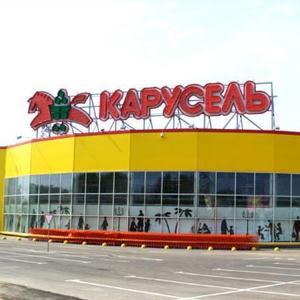 Гипермаркеты Новоалтайска