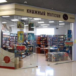 Книжные магазины Новоалтайска
