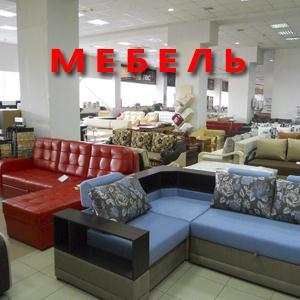 Магазины мебели Новоалтайска