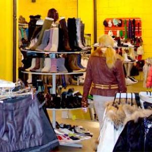 Магазины одежды и обуви Новоалтайска