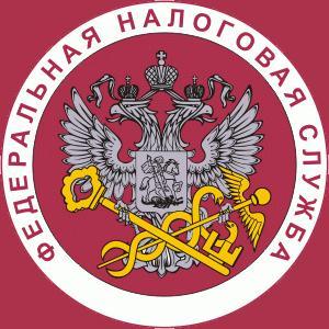 Налоговые инспекции, службы Новоалтайска