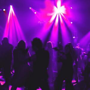 Ночные клубы Новоалтайска