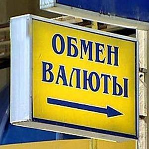 Обмен валют Новоалтайска