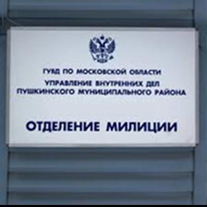 Отделения полиции Новоалтайска