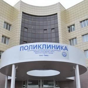 Поликлиники Новоалтайска
