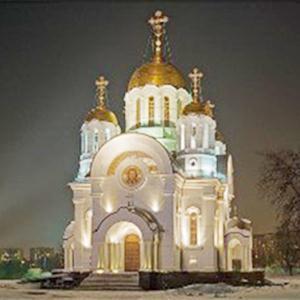 Религиозные учреждения Новоалтайска