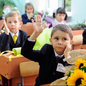 Школы Новоалтайска