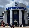 Автовокзалы в Новоалтайске