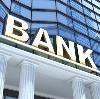 Банки в Новоалтайске