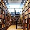 Библиотеки в Новоалтайске