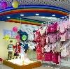 Детские магазины в Новоалтайске