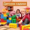 Детские сады в Новоалтайске