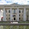 Дворцы и дома культуры в Новоалтайске