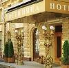 Гостиницы в Новоалтайске