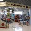 Книжные магазины в Новоалтайске
