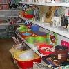 Магазины хозтоваров в Новоалтайске