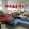 Магазины мебели в Новоалтайске