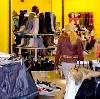 Магазины одежды и обуви в Новоалтайске