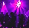 Ночные клубы в Новоалтайске