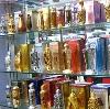 Парфюмерные магазины в Новоалтайске