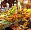 Рынки в Новоалтайске
