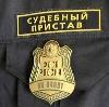 Судебные приставы в Новоалтайске