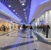 Торговые центры в Новоалтайске