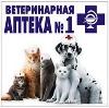 Ветеринарные аптеки в Новоалтайске