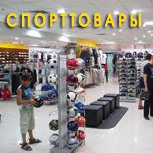 Спортивные магазины Новоалтайска