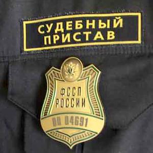 Судебные приставы Новоалтайска