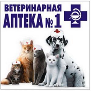 Ветеринарные аптеки Новоалтайска